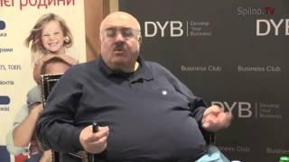 ЭКОНОМИКА ИЗМЕНЕНИЙ: Каха Бендукидзе об Украине