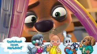 СПОКОЙНОЙ НОЧИ, МАЛЫШИ! - Стрижи пропали - Веселые мультфильмы для детей - Фиксики