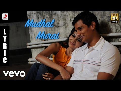 Neethaane En Ponvasantham - Mudhal Murai Tamil Lyric | Jiiva, Samantha | Ilaiyaraaja