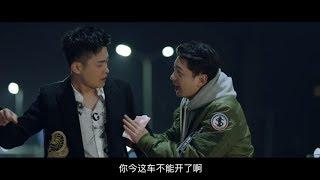 《那一夜,我给你开过车》发布定档预告(田雨 / 左小青 / 刘金山 主演)【预告片先知 | 20190918】