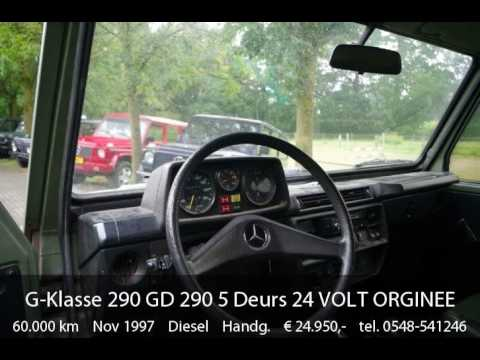 mercedes benz g 290 gd 290 5 deurs 24 volt orgineel youtube. Black Bedroom Furniture Sets. Home Design Ideas