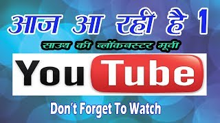 Today's 1 New South Hindi Dubbed Movie YouTube Premiere    Star Gold   Goldmines Telefilms