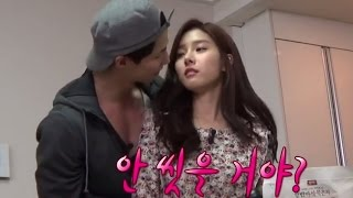 We Got Married, Jae-rim, So-eun (4) #05, 송재림-김소은 (4) 20141011