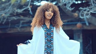 Tigist Aschilegn - Des Yilegnal | ደስ ይለኛል - New Ethiopian Music 2019 (Official Video)