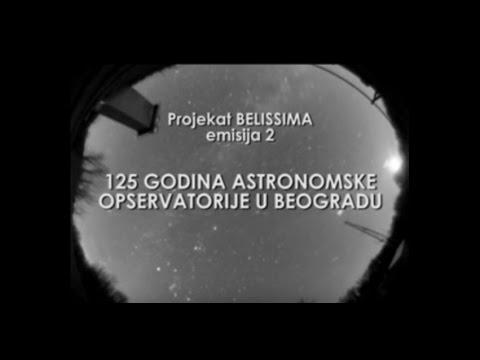 BELISSIMA projekat - Epizoda 2 - 125 godina Astronomske opservatorije u Beogradu