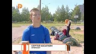 Репортаж о движении Фриран в Костроме