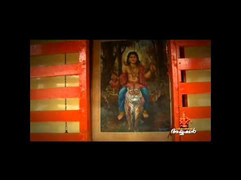 History of Lord Ayyappa & Sabarimala 720p HD- Episode 1
