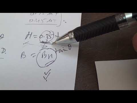 apniPhysics|Earth's Magnetic Field Component Online Calculation In e/m Experiment