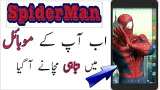 Awesome Super Heroes Live  Wallpaper Apps for Android | URDU\HINDI