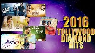 2016 tollywood diamond hits | telugu box office hits of 2016