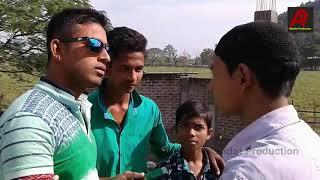 Namaz | Bangla 2019 New Islamic Shortfilm  by Abadat production