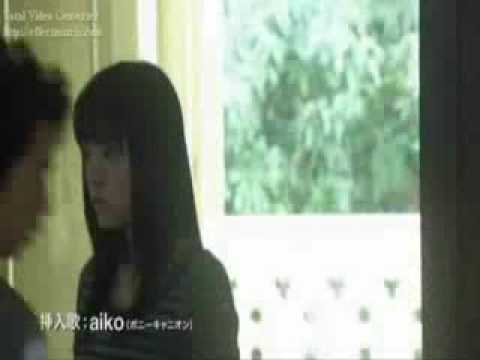 Trailer do filme Hana Yori Dango Final