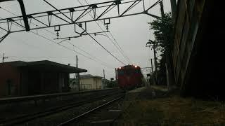 (レア)JR四国 粟井駅 キロ47-1401+1402伊予灘ものがたり編成出場回送 到着