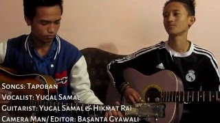 Jagadish Samal - Tapoban ( cover songs ) by We3 Music