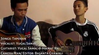 Jagadish Samal - Tapoban ( cover songs ) by We3 Music