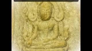 Kata Bucha Pra Kam Khaw Amulet LP Ruesi Ling Dam