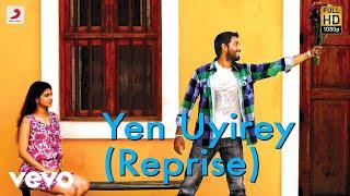 Maalai Pozhudhin Mayakathilaey - Yen Uyirey Reprise Full Song Audio   Achu