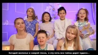 """Детский клип. Новогодняя  песня от студии """"Мьюзик НН"""""""