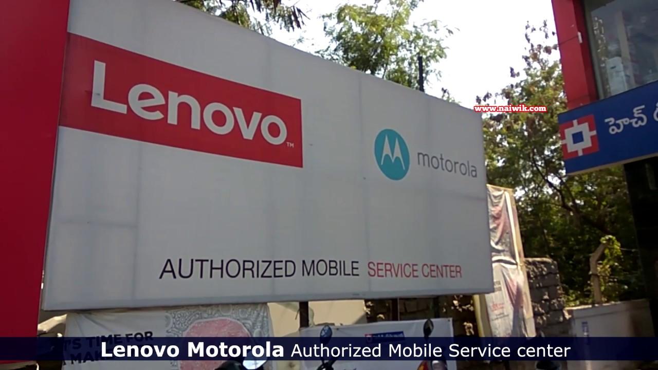 Lenovo Motorola Authorized Mobile service center in Kukatpally || KPHB  Colony