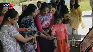 Telugu NRIs Celebrate Sankranti Festival In Florida | USA | TV5 News