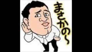 メガネびいき超神回 ヤマちゃんのテレフォンチャレンジ! http://image....