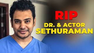SHOCKING: Actor Dr.Sethuraman Passed Away | RIP