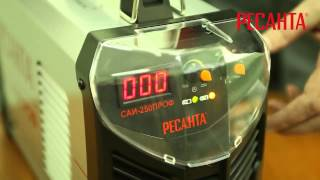РЕСАНТА САИ 190 и САИ 250 ПРОФ. серия(, 2013-10-22T11:44:13.000Z)
