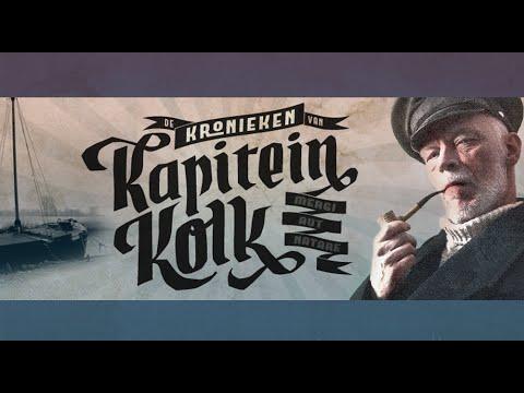 De Kronieken van Kapitein Kolk - Teaser - Trailer 2016