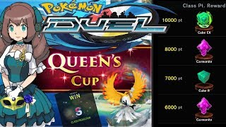 NEW SHINY POKEMON! | BATTLING KAROLIN | S-Tier & Top 100!! | Pokemon Duel