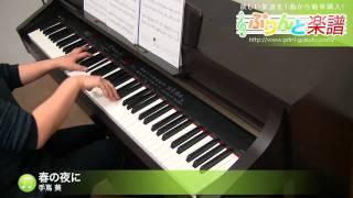 使用した楽譜はコチラ http://www.print-gakufu.com/score/detail/41231...