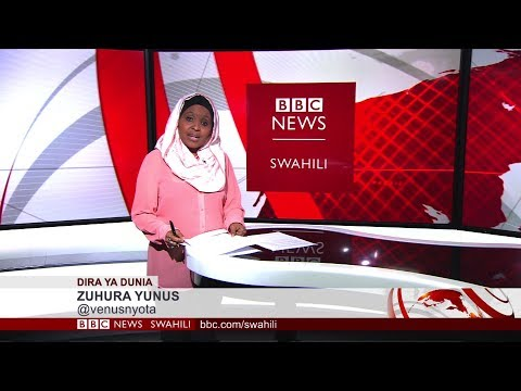 BBC DIRA YA DUNIA ALHAMISI 11.10.2018