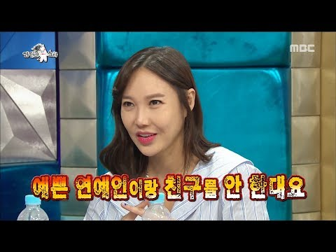 [RADIO STAR] 라디오스타 Yuri, did you get a love call from an actress?20170823