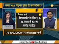 Mutual Fund Helpline: Solve all your mutual fund related queries 24 May 2019