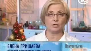 """Победители на канале ОРТ!  """"Контрольная закупка"""" о наших ёлках"""