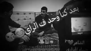 حسام الجزائري   حصريآ شعر ليبي شعبي  2020