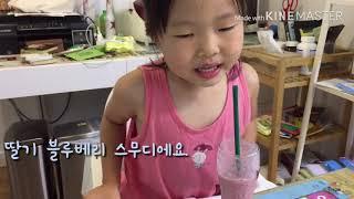 [SoondaeTube]Eating Strawberry-Blueberry Smoothie