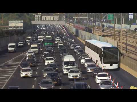 Ayalon Highways
