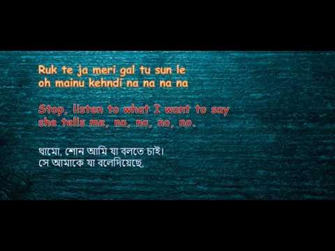 Main Tera Boyfriend Lyrics Video | Raabta | Main Tera Boyfriend Lyrical Video With Translation