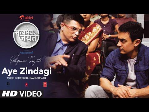 Aye Zindagi Full Sg Aamir Khan  Satyamev Jayate