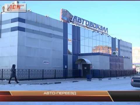 АВТО-ПЕРЕЕЗД