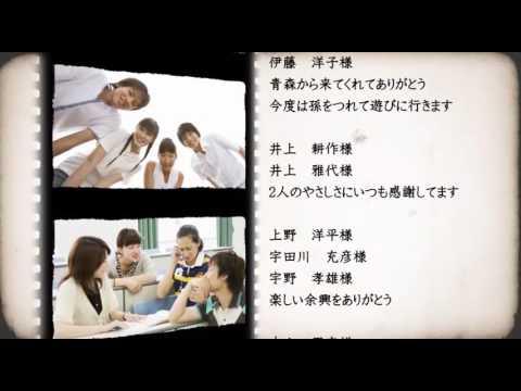 フィルム調ending 結婚式 エンディングビデオ エンディングムービー