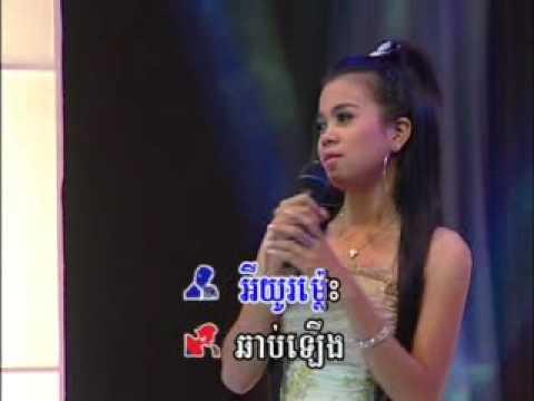 Soniya Pram-Pee Thngai - Chhoun Sreymao & Narak [Khmer Karaoke]