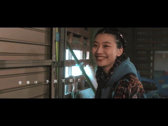 上田慎一郎監督『イソップの思うツボ』予告編