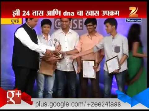 Mumbai : Devendra Fadanvis At Zee Innovators Awards
