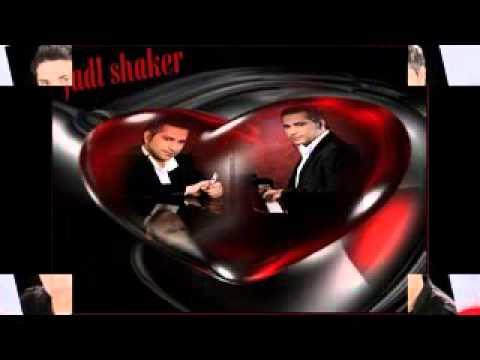 KOL 3AM FADEL MP3 SHIRIN TÉLÉCHARGER SHAKER
