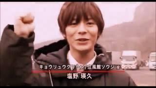 Shiono Akihisa「...