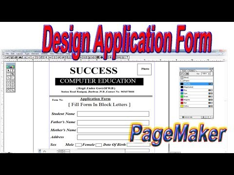 How To Create And Design Application Form In Adobe Pagemaker