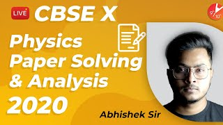 CBSE Class 10 Physics Board Question Paper Solving amp Analysis Physics Sample Paper 2020 Board Exam