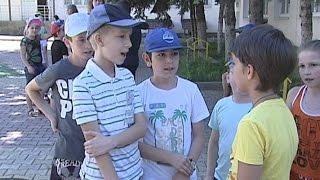 Летний отдых детей в Ростовской области.