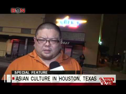 Asian culture in Houston, Texas  - China Take - May 28 ,2014 - BONTV China